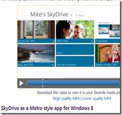 SkyDrive_onWindows8