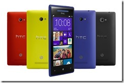 HTC  8X marketing video, finally a promo video to attract consumers
