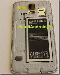 Leak-Galaxy-S5-back-off